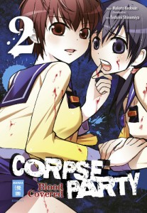 corpse-party-blood-covered-band-2-cover