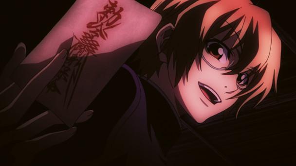 dusk-maiden-of-amnesia-vol-1-3