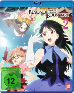 beyond-the-boundary-vol-2-cover