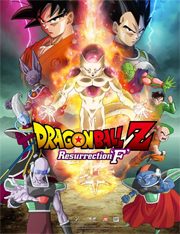 dragonball-z-resurrection-f-poster-ankuendigung