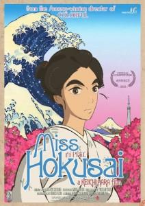 miss-hokusai-kino