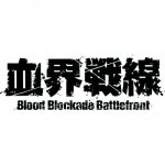 blood-blockade-battlefront-logo