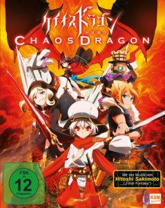 chaos-dragon-vol-1-cover