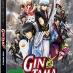 gintama-the-movie-cover-ankuendigung-news