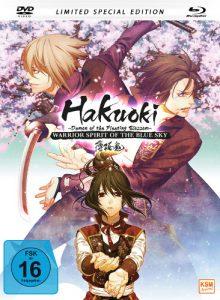 hakuoki-film-2-cover
