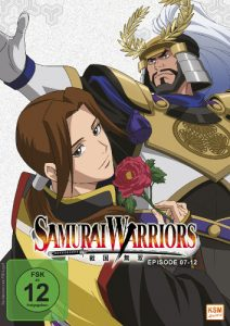 samurai-warriors-vol-2-cover