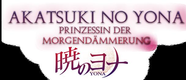 akatsuki-no-yona-logo-ankuendigung
