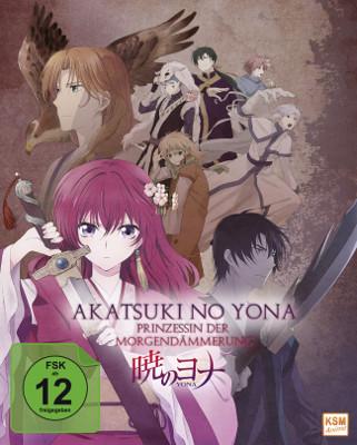 akatsuki-no-yona-vol-1-cover