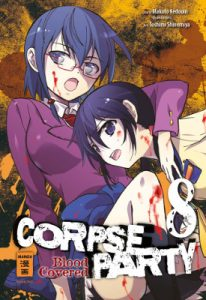 corpse-party-blood-covered-band-8-cover