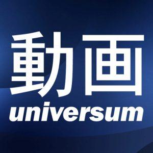universum-anime-logo-blau
