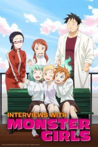 interviews-with-monster-girls-artwork
