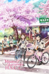 minami-kamakura-high-school-girls-cycling-club-artwork