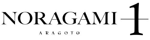 noragami-aragoto-vol-1-logo