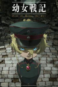 saga-of-evil-tanya-erster-blick-artwork