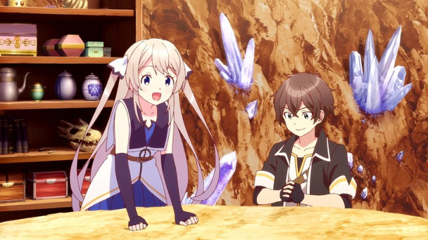 Anime-Simulcast-Sommersaison 2018 Teil 2 » The Lost Dungeon